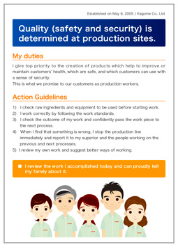Action Guidelines for production sites