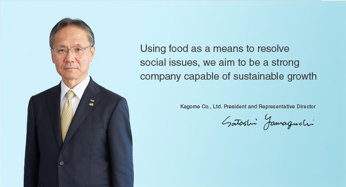 using food as means to resplve spcial issues,we aim to be a strong company capabale of sustainable growth.