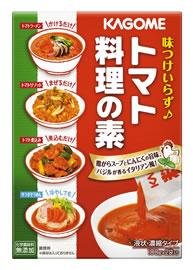 【楽天市場】カゴメ トマト料理の素の通販