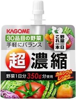 一日に必要な350g分の野菜を使用...