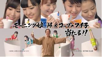 徹底検証 なぜ譜久村ヲタは陰湿すぎるのか  ★7 YouTube動画>4本 ->画像>112枚