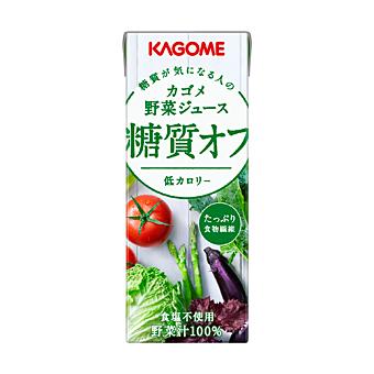 カゴメ 野菜ジュース糖質オフ