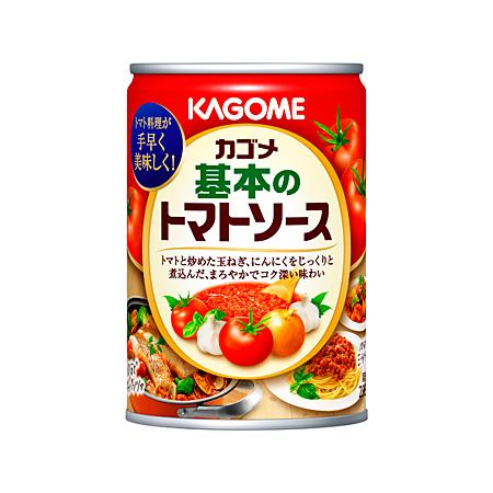 カゴメ トマト ペースト