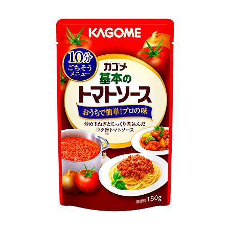 トマト 缶 カゴメ 【楽天市場】カゴメ トマトジュース