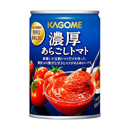 トマト 缶 カゴメ カゴメ が「基本のトマトソース」を10万人に配布