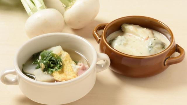 [かぶのスープ&シチューレシピ]コンソメやミルクで味わう2品