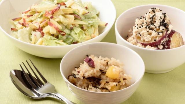 さつまいものレシピ!ご飯や洋風サラダ、白あえなど3選