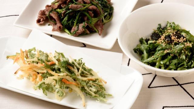 [春菊の簡単レシピ]サラダ、天ぷら、炒め物で味わう3選