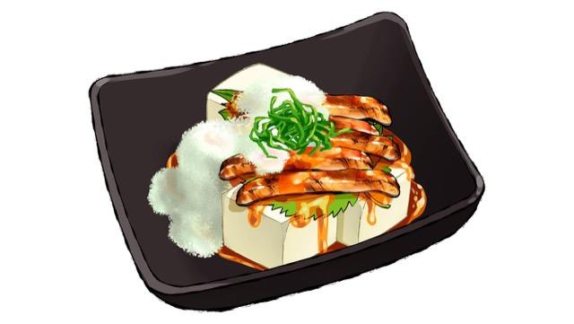 鰻と豆腐のレンジ蒸しあえのレシピ