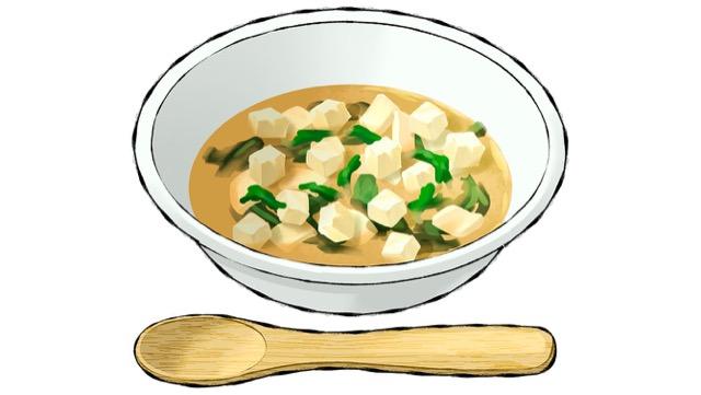 かみかみ期の「豆腐とほうれん草の煮込みうどん」